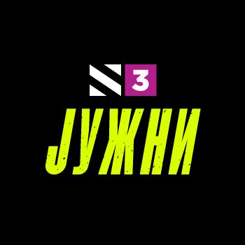 S3 Juzni logo