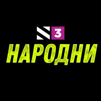 S3 Narodni logo