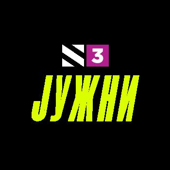 S3 Juzni