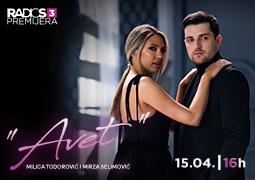 Radio S3 Premijera - Milica Todorović i Mirza Selimović ''Avet''