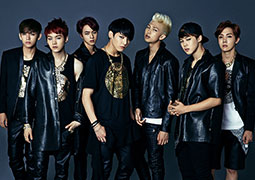 BTS organizuje online koncert